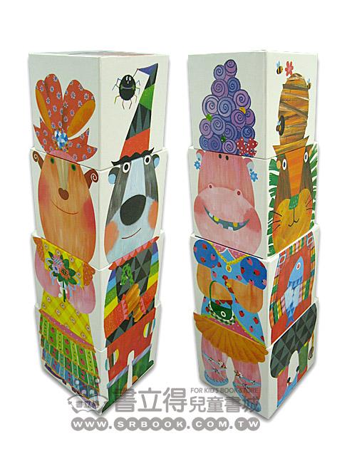 由四种不同尺寸的正方体组成,盒面设计五个主角人物和不同的服装造型