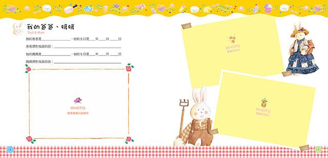 宝宝成长纪念册-ㄚ德俐鼠(书立得)亲子童书