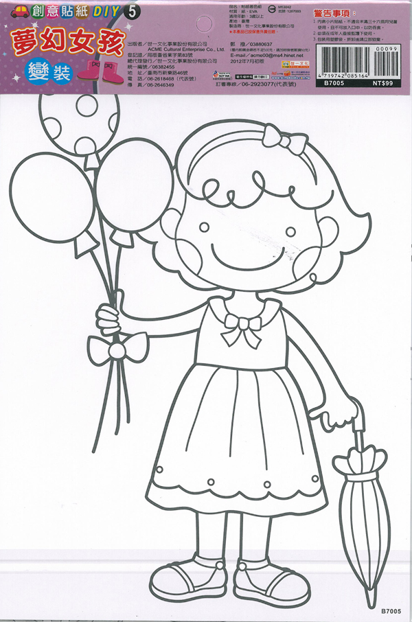 Braids Colouring Pages page 2