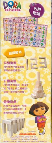 海绵宝宝叠叠乐内容物:40块木制积木与海绵宝宝积木贴纸两张.