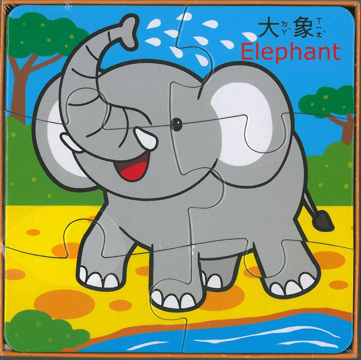 小小拼图家:野生动物-ㄚ德俐鼠(书立得)童书