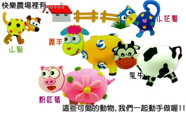 粘土猪宝宝教程图解