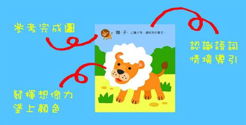 pchome online 商店街 - 书立得儿童书城 全国最大童