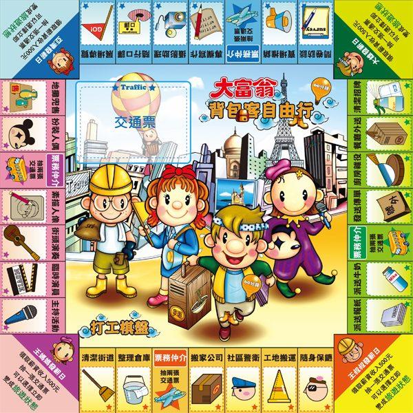 大富翁棋盘图纸_三习图片网