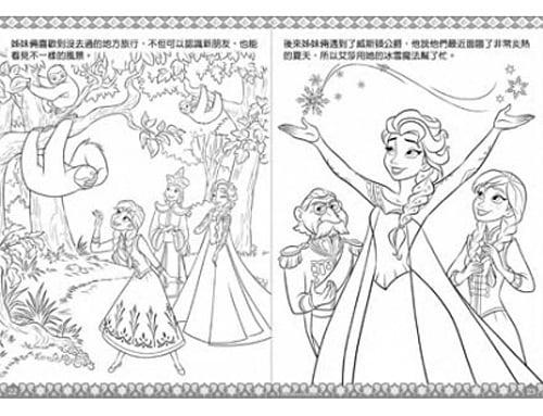 冰雪奇缘: 艾莎与安娜有故事贴画【贴纸书】(rca08c)