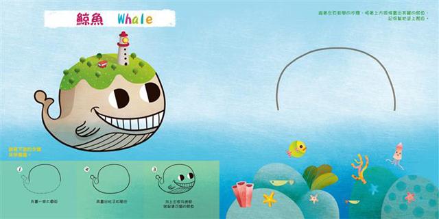 创意小玩家:画画百宝盒:动物的森林乐园(内附画画教学