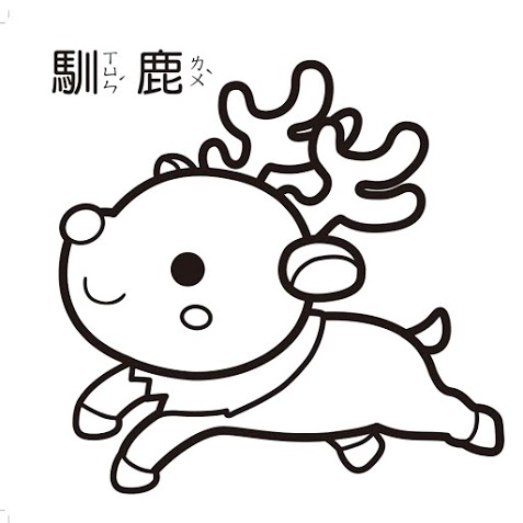 可爱动物著色画:12色六角粉蜡笔(b385805-1)-ㄚ德俐