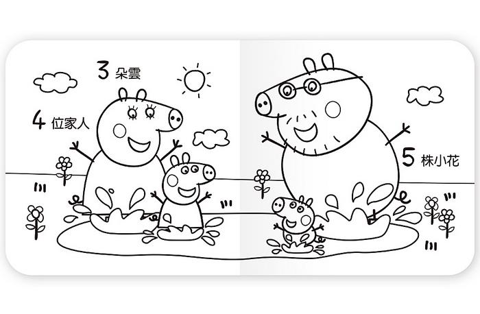本产品组合内含:8图可爱水洗书1本,6色水洗彩色笔,此产品不只是陪伴