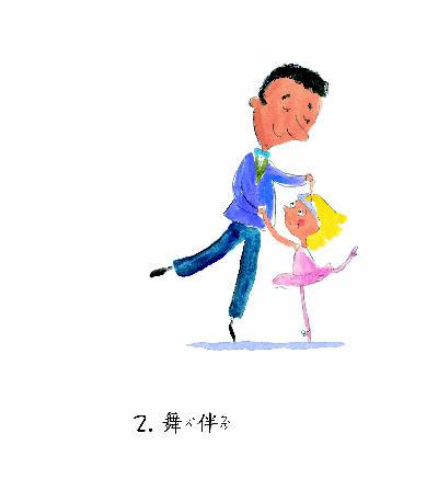 简单可爱的舞蹈图画