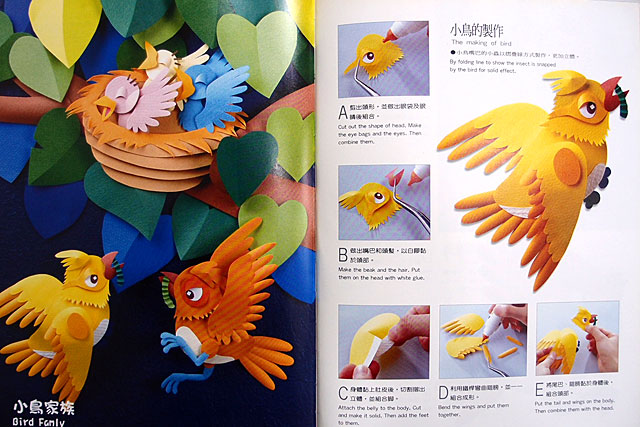 创意生活diy系列072-快乐动物(创意纸雕)-ㄚ德俐鼠(书