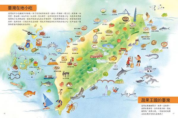 出版地:台湾