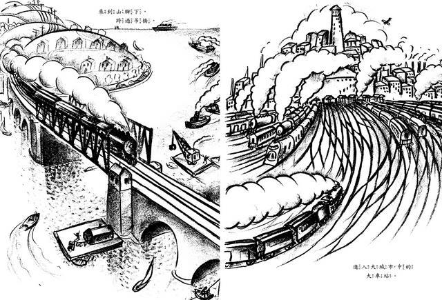 火车图形简笔画 步骤