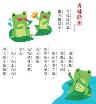 看图写话《夏天的动物和植物》