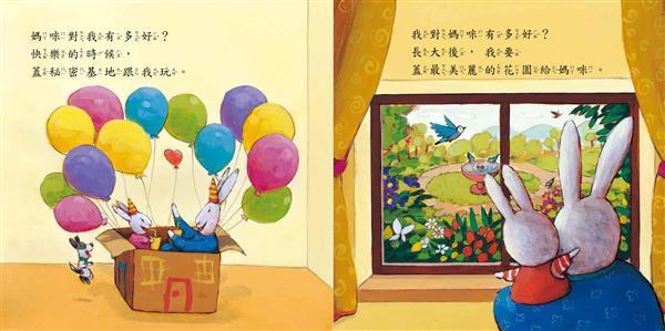 曾为台北国际书展设计海报及logo