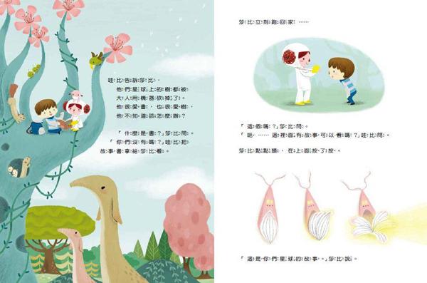 擅长画小动物的她,用温馨可爱的画风和柔美的色彩描绘出简约,童话式的
