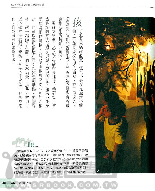 美术图片大全 初中生题目动物园
