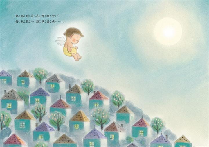 孩子自己读,可以认识好多圆滚滚的可爱动物宝宝;妈妈带著小宝贝一