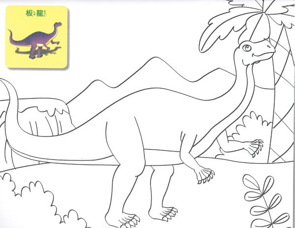 长颈龙恐龙的简笔画 步骤