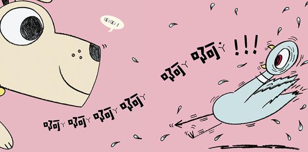 书页背景素材卡通