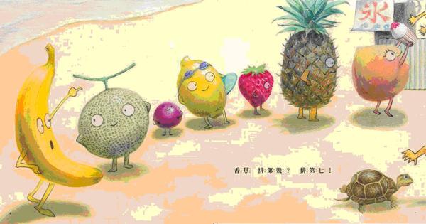 儿童水果创意画