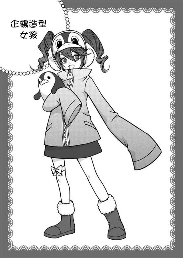 漫画创意绘图本(11):我会画动物系美少女【著色本】