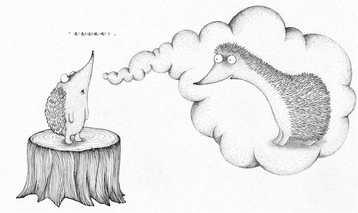 动物素描画法步骤鹿