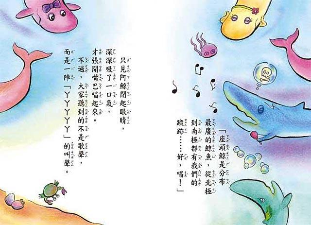 语文可爱字体怎么写