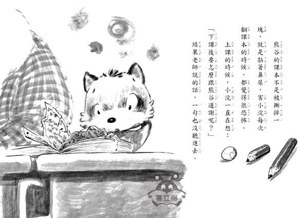 布丁鼠彩铅手绘