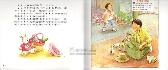 书立得)童书,绘本