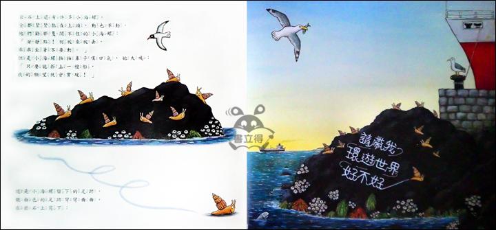 鲸鱼搁浅 儿童画