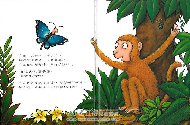 星期六来图书馆帮小猴子一起找妈妈   亲子故事屋图片