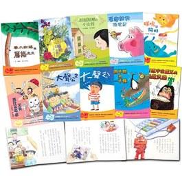 兒童閱讀列車(全套20書)