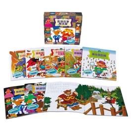 數學故事魔法盒(8冊+4CD)