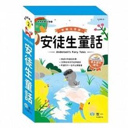新編安徒生童話(C1200-21) (三冊不分售)